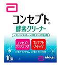 ★即納  エイエムオー コンセプト ワンステップ 酵素クリーナー(10錠入) 【正規品】 AMO