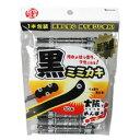 国産良品 黒ミミカキ 綿棒(50本入) 【正規品】【k】【ご注文後発送までに1週間前後頂戴する場合がございます】