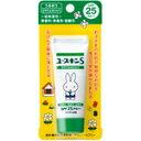 ○【 定形外・送料340円 】 ユースキンS UVミルク 40g 【正規品】