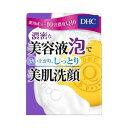 DHC 薬用Qソープ SS 60g 【正規品】