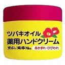 ツバキオイル 薬用ハンドクリーム 80g 【正規品】