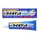 ○【 定形外・送料340円 】 総入れ歯安定剤 新ライオデント 40g 【正規品】