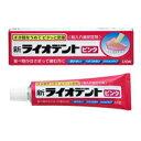 ○【 定形外・送料250円 】 総入れ歯安定剤 新ライオデント ピンク 60g 【正規品】