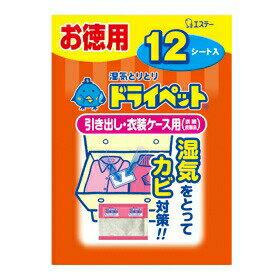ドライペット 衣類・皮製品用 お徳用 25g*12シート入 【正規品】