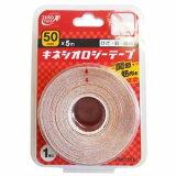 ゼロ?テックス キネシオロジーテープ 50mm*5m 1巻 【正規品】
