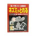 【季節限定】ヘキサチン 粘着ネズミ取り シートタイプ 2枚入 【正規品】