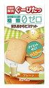 ナリスアップ ぐーぴたっ 豆乳おからビスケット プレーン 3枚×3袋 【正規品】