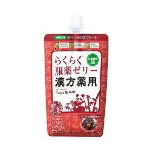 龍角散 らくらく服薬ゼリー 漢方薬用 いちごチョコ風味 200g 【正規品】