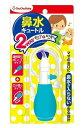 ○【 定形外・送料340円 】 チュチュベビー 鼻水キュートル 2WAYタイプ (1コ入)  【正規品】