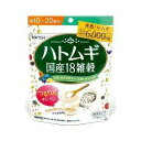 ハトムギ国産18雑穀 100g 【正規品】 ※軽減税率対応品