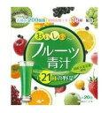 ユーワ おいしいフルーツ青汁 3g×20包 【正規品】 ※軽減税率対応品