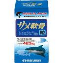 【5個セット】マルマン サメ軟骨粒 180粒入り×5個セット 【正規品】 ※軽減税率対応品