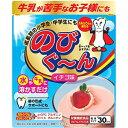 リブ・ラボラトリーズ のびぐーん いちご味 135g【正規品...