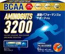 リブ・ラボラトリーズ アミノガッツ3200( 64包 )【正規品】