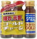 チオビタ ゴールドα(50mL×3本)【正規品】