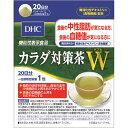 ショッピングDHC DHC カラダ対策茶W 6.8g×20包(20日分) 【正規品】 ※軽減税率対応品