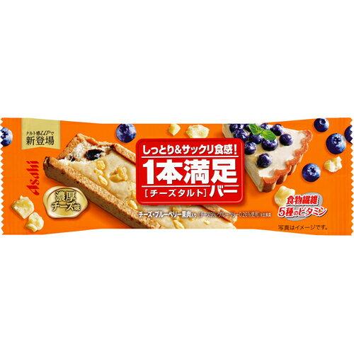 1本満足バー チーズタルト 1本入 【正規品】