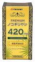 ○【 定形外・送料340円 】 ノコギリヤシエキス(60粒)