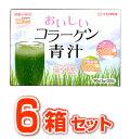ユーワ おいしいコラーゲン青汁 30包×6箱セット  【正規品】
