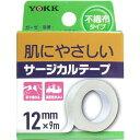 ヨック サージカルテープ 不織布タイプ 12mm*9m(1コ入) 【正規品】