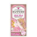 ふわふわ肌ざわり ピンクマスク 個包装 30枚 【正規品】
