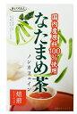 【10個セット】【即納】大阪ぎょくろえん 国産なたまめ茶 20包入×10個セット 【正規品】 ※軽減税率対応品 なたまめ