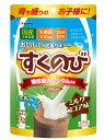 【10個セット】【即納】ユーワ すくのび ミルクココア味 3g×7包×10個セット 【正規品】 ※軽減税率対応品