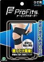 【5個セット】プロ・フィッツ テーピングサポーター ひざ用 フリーサイズ 1枚×5個セット【正規品】 【k】【ご注文後発送までに1週間前後頂戴する場合がございます】