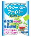 ヘルシースリムファイバー 乳酸菌プラス 30包×3個セット 【正規品】 ※軽減税率対応品