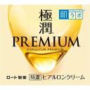 肌ラボ 極潤プレミアム ヒアルロンクリーム 商品説明 『肌ラボ 極潤プレミアム ヒアルロンクリーム』 ◆美容液級のうるおいを追求した、「極潤プレミアム」。うるおい成分であるヒアルロン酸と、濃い使用感にこだわり抜きました。 ◆「極潤プレミアム ヒアルロンクリーム」は、長時間うるおいを密封する高保湿クリーム。 ◆とろりとなめらかで濃厚な使い心地です。角質層のうるおいを閉じ込めて、使うたび健やかな素肌へ。 ◆弱酸性。無香料・無着色・アルコール(エタノール)フリー・パラベンフリー。 肌ラボ 極潤プレミアム ヒアルロンクリーム 詳細 原材料など 商品名 肌ラボ 極潤プレミアム ヒアルロンクリーム 原材料もしくは全成分 水、BG、グリセリン※、シア脂、DPG、トリ(カプリル酸/カプリン酸)グリセリル、イソステアリン酸イソステアリル、セタノール、ヒアルロン酸Na*※、加水分解ヒアルロン酸*※(ナノ化ヒアルロン酸)、アセチルヒアルロン酸Na*※(スーパーヒアルロン酸)、ヒアルロン酸ヒドロキシプロピルトリモニウム*(肌吸着型ヒアルロン酸)、ヒアルロン酸クロスポリマーNa*(3Dヒアルロン酸)、乳酸球菌/ヒアルロン酸発酵液*(発酵ヒアルロン酸)、加水分解ヒアルロン酸Na*(浸透**型ヒアルロン酸)、スイゼンジノリ多糖体(サクラン(R))、オリーブ果実油、マカデミアナッツ脂肪酸フィトステリル、アルギニン、ダイマージリノール酸(フィトステリル/イソステアリル/セチル/ステアリル/ベヘニル)、ポリリシノレイン酸ポリグリセリル-6※、ペンチレングリコール、ジメチコン、リン酸セチル、カルボマー、カプリルヒドロキサム酸、プロパンジオール、ステアリルアルコール、フェノキシエタノール *7種のヒアルロン酸 **角質層まで ※オイルカプセル型ヒアルロン酸の構成成分 内容量 50g 販売者 ロート製薬 ご使用方法 化粧水等で肌を整えた後、手のひらに適量をとり、顔全体にやさしくのばしてください。 ご使用上の注意 ・傷、はれもの、湿疹等、異常のある部位には使用しないこと。 ・肌に異常が生じていないかよく注意して使用すること。使用中、又は使用後日光にあたって、赤み、はれ、かゆみ、刺激、色抜け(白斑等)や黒ずみ等の異常が現れた時は、使用を中止し、皮フ科専門医等へ相談すること。そのまま使用を続けると症状が悪化することがある。 ・目に入らないように注意し、入った時はすぐに水又はぬるま湯で洗い流すこと。なお、異常が残る場合は、眼科医に相談すること。 ・使用後は必ずキャップをしめて、なるべく早く使用すること。 ・高温又は低温の場所、直射日光を避け保管すること。 ・乳幼児の手の届かないところに保管すること。 ・衣服等につかないよう注意すること。(材質によっては落ちにくいことがある) 原産国 日本 広告文責 株式会社プログレシブクルー072-265-0007 区分 化粧品肌ラボ 極潤プレミアム ヒアルロンクリーム×5個セット