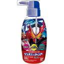【3個セット】 バンダイ リンスインポンプシャンプー 仮面ライダーセイバー300ml×3個セット 【正規品】