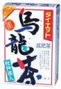 山本漢方 ダイエット烏龍茶 8g×24包 【正規品】