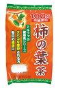 柿の葉茶100% 60包  【正規品】