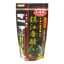 鎮江香醋カプセル 232カプセル 【正規品】