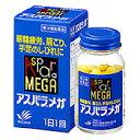 【第3類医薬品】アスパラメガ 140錠 田辺三菱製薬  【正規品】