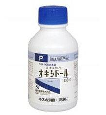 【第3類医薬品】 ケンエー オキシドール 100ml 健栄製薬 【正規品】