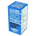 【第2類医薬品】【5個セット】 コトブキ浣腸30 (30g×2個)×5個セット 【正規品】