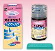 【第2類医薬品】 スミスリンL シャンプータイプ 80ml 【正規品】