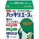 【第(2)類医薬品】 小林製薬 ハッキリエースa 30包 【正規品】