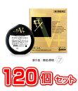【第2類医薬品】【送料無料】 サンテFX Vプラス×120個セット 【正規品】