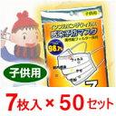 【即納】 インフルエンザウイルス 対応 子供用 高性能フィルター採用 フルガード...