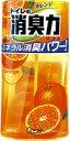 トイレの消臭力 オレンジ400mL【正規品】