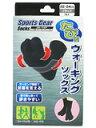 スポーツギア 足袋型 ウォーキングソックス 22-24cm たび型 テルコーポレーション 【正規品】