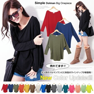 Dolman T shirt BIG ドルマンワン piece cheap neon