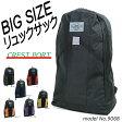 【CREST PORTクレストポート】大容量デイパック リュック 紳士用バッグ カバン 鞄 かばん男性用906810P03Dec16