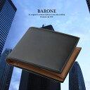 【BARONE バローネ】メンズレザーショートウォレット 本革牛革 紳士用短財布 bn100310P01Oct16