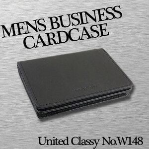 レザーカードケース ブラック