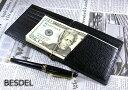【定形外郵便発送】【BESDEL】高級マネークリップ メンズ本革ブランド短財布 ブラック black tg565【さいふ サイフ 財布 wallet】ショートウォレット10P03Dec16