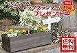 【あす楽】【ポイント10倍】木製 プランターカバー 650 木製プランターカバー 鉢カバー木製鉢カバー 送料無料
