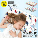 低反発枕 子供用ウレタン枕 子供枕 子供用 新発売 キッズまくら キッズ枕 快眠まくら 枕 低反発 快眠 こども 水洗い 睡眠 寝心地よい マクラ 子ども用 柔らかい 手触り 優しい素材 3色